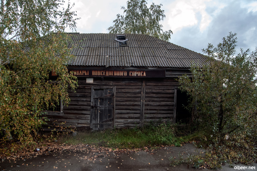Рязанская мещера, Пра